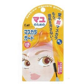 貝印KAI KQ睫毛膏上妝防暈染 全型梳~KQ~0818