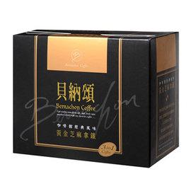 濃香調合 呈現 風味貝納頌 黃金芝麻拿鐵三合一^(10入 盒^)
