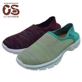 透氣網布鞋 輕量休閒健走鞋 後跟彈性布料 舒適軟Q鞋底 編織網布鞋 漸層顏色 棗紅 蘋果綠