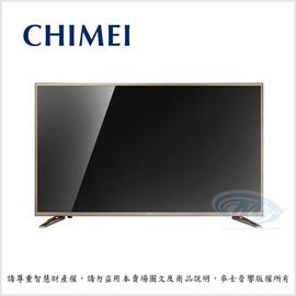 贈300元小七禮券 CHIMEI奇美 TL~50W600 50吋液晶電視 視訊盒 ~ 麥士