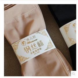天鵝絨超薄鋼絲襪 春夏水晶短絲襪穿不破 ~韓風館~