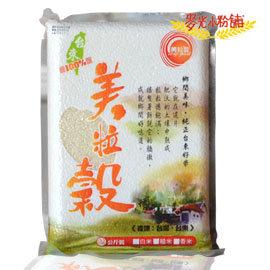 ~ 麥光小粉舖~源自台東最美的穀粒~美粒穀 2公斤裝