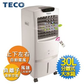 贈音波電動牙刷【TECO東元】30L移動式水冷扇 XYFXA3088 可上下、左右自動擺風 另有Honeywell 水冷氣
