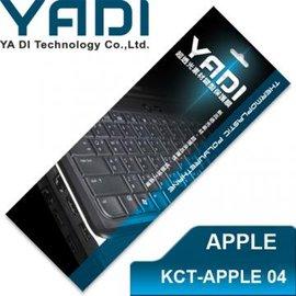 YADI 亞第 超透光鍵盤保護膜 KCT~APPLE 04 蘋果筆電 Retina Mac