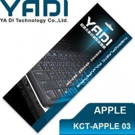 YADI 亞第 超透光鍵盤保護膜 KCT~APPLE 03 蘋果筆電 新 Mac book