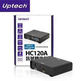 ~電子 ~Uptech HC120A HDMI to HDMI VGA訊號轉換器