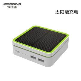 ~ 行動電源~節仕得J32多 太陽能手機行動電源池 QI無線行動電源器 10000毫安~韓