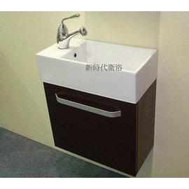 新時代衛浴   48~24cm 方盆,市場少有別緻款式  看實品