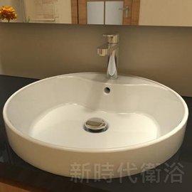 ^~新時代衛浴^~ 正圓薄邊盆47cm 半崁也可台上VG47A