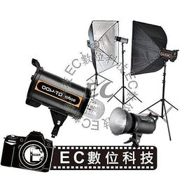~EC ~ PHTC GODOX QT400 DS300高速棚燈套裝組 急速回電 無影罩