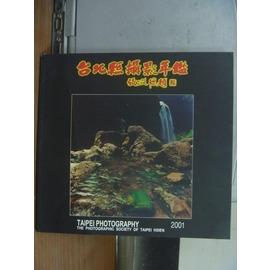 ~書寶 書T8╱攝影_QNK~台北縣攝影年鑑_2001年