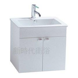 ^~ 新時代衛浴 ^~ 50^~36方形薄邊盆,深度36cm,含訂製浴櫃,側邊衛生紙孔 書