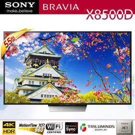SONY KD~55X8500D 55型 4K UHD LED 液晶電視 4K UHD高畫