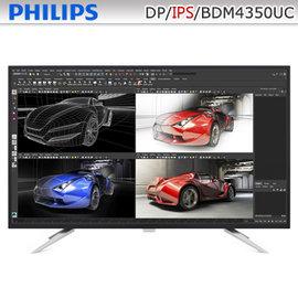 PHILIPS 43型4K廣視角螢幕^( BDM4350UC ^)