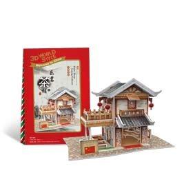 樂立方3D立體拼圖 世界風情系列~中國樂茗茶鋪 W3130