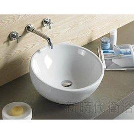^~新時代衛浴^~ KARAT臺上正圓盆42.5cm 前低後高非常別緻,獨特有型1945