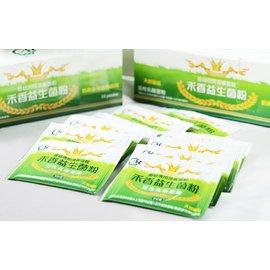 禾香^(優格^)益生菌粉 2g^~10入 盒
