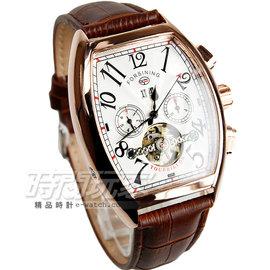 FORSINING 紳士 機械腕錶 真皮錶帶 男錶 F057玫咖