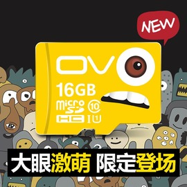 16G內存卡 TF卡MICRO儲存SD卡 CLASS10高速讀寫手機內存卡~韓風館~