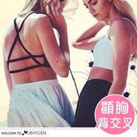 女裝性感素面顯胸露背交叉內衣 胸罩【HH婦幼館】