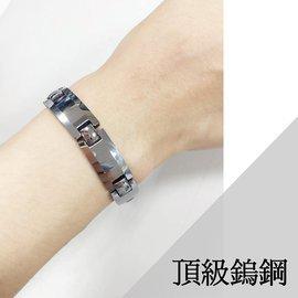 GAMMA 鎢鋼能量手鍊201 手環 寬版男款 中性款 錐形金屬鍺 磁石 負離子 健康手鍊