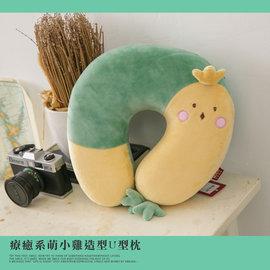療癒系萌小雞 U型枕~綠