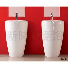 ^~ 新時代衛浴 ^~ KARAT圓型落地臉盆, 超好, 掛式半腳款1630