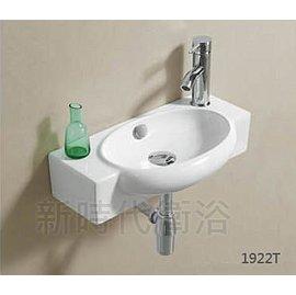 ^~ 新時代衛浴 ^~ KARAT方型小臉盆,壁掛式50^~27cm 深27小空間最 19