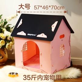 室外狗窩貓窩泰迪寵物窩可拆洗四季塑料博美犬小狗屋房子戶外洋房~韓風館~
