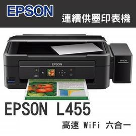 ~天辰3C~中和 含稅  12期0利率 Epson L455  1組四色墨水 可申請贈品