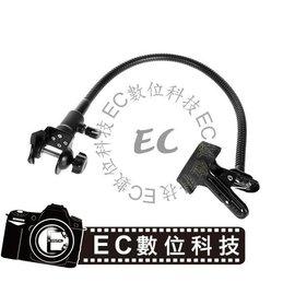 ~EC ~魔術管連接夾 57.5CM 金屬彈性 彎管 蛇管 萬用夾 大力夾 微距夾 C夾