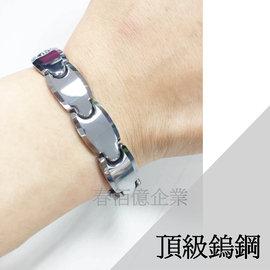 GAMMA 鎢鋼能量手鍊 手環 中性款 金屬鍺 磁石 負離子 健康手鍊008