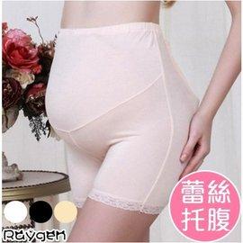 孕婦安全褲/薄款蕾絲/可調節托腹內褲【HH婦幼館】