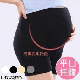 孕婦安全褲/薄款平口/可調節托腹內褲 【HH婦幼館】
