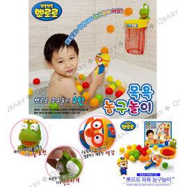 聰明媽咪~韓國Pororo小企鵝投籃玩具套裝 戲水玩具 洗澡玩具 玩水玩沙投籃組