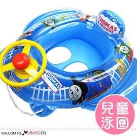 正品THOMAS加厚兒童游泳圈 方向盤 浮圈【HH婦幼館】