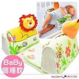 卡通獅子動物嬰兒定型側睡枕 枕頭【HH婦幼館】
