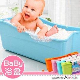 嬰幼兒加厚折疊洗澡盆 浴盆 淋浴盆 收納盆【HH婦幼館】