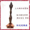 ^~唐古拉佛教文物 ^~^(大^) 尼泊爾 隕石天鐵法器三面明王普巴杵