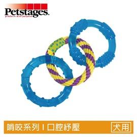 歐卡健齒連接環 ~美國Petstages ~wellcat
