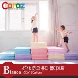 喬比韓國 ~~韓國製~Caraz彩色可折疊遊戲墊~糖果粉彩色 ^(小空間迷你款4段 160