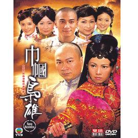 合友唱片 巾幗梟雄^(3碟 全25集^) DVD Rosy Busin