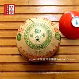 ^~茶韻^~2004年~興海茶廠~老班章生態沱~綠標 茶樣15g