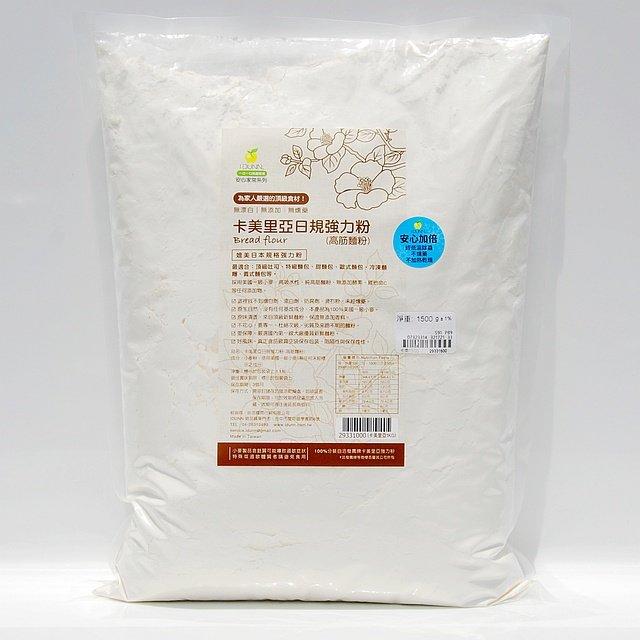 洽發卡美里亞日規強力粉2.2KG 袋 100^%無添加 口感鬆軟 鮮!^(高筋麵粉,亦適麵