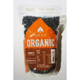 源穀食代有機黑豆