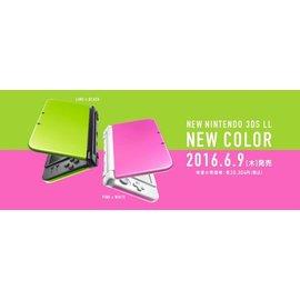 ^~哈GAME族^~~免 ^~可 ~新顏色報到 任天堂 NEW 3DS LL 日規機 副廠