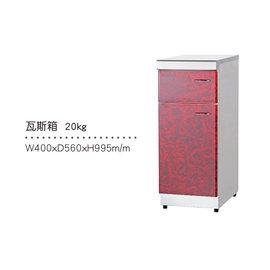 瓦斯箱20KG  門板有多顏色 擇