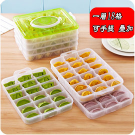 可攜式手提冷凍水餃盒冰箱保鮮收納盒 可微波解凍盒分格水餃托盤