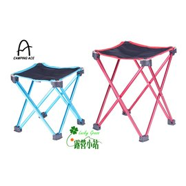 【ARC-819L】野樂 CAMPIN ACE 超輕量 鋁合金折疊椅 背包椅、鋁合金椅