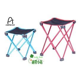 【ARC-819】野樂 CAMPIN ACE 超輕量 6065 鋁合金迷你折疊椅 275g 背包椅、兒童椅